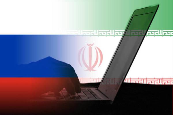 قراصنة روس يخفون هجماتهم الالكترونية باستخدام مجموعة إيرانية