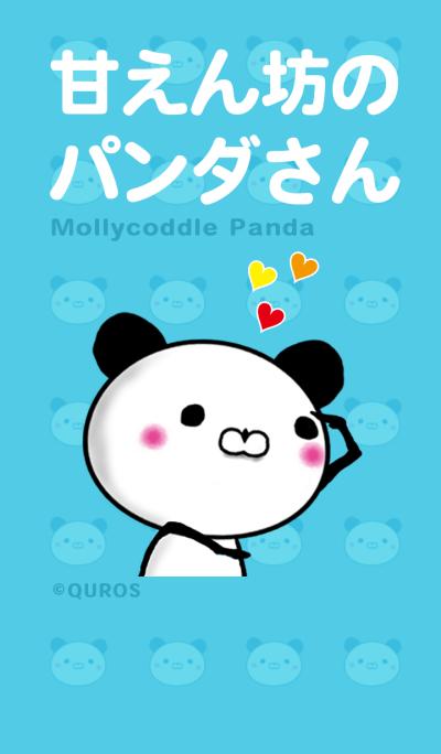 Mollycoddle Panda in Blue.