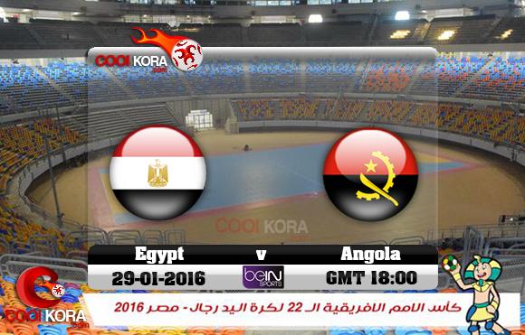 مشاهدة مباراة مصر وأنجولا اليوم 29-1-2016 في كأس أفريقيا لليد