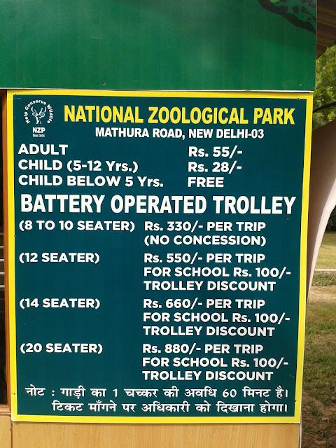 delhi zoo information