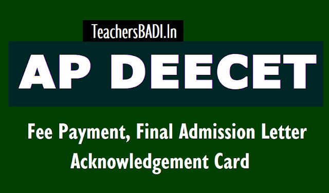 provisional selected candidates list,seats allotment list,ap deecet 2019,fee payment,final admission letter,acknowledgement,certificate verification,provisional admission letter,original documents,ded admissions 2019