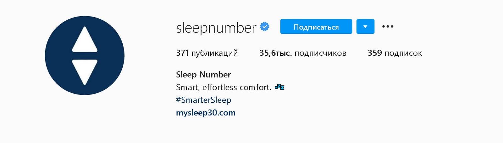 instagram-bios-sleep-number