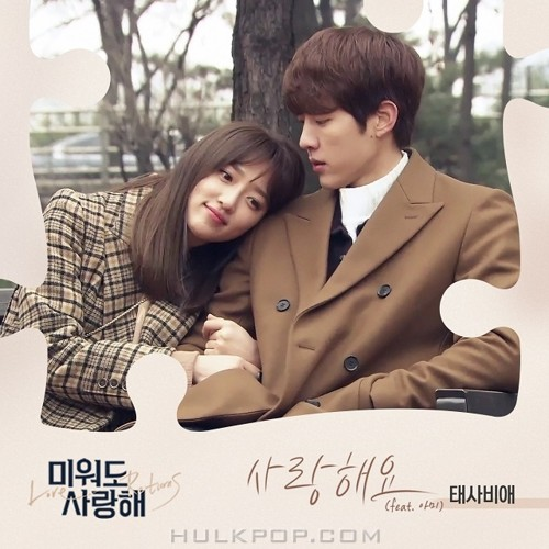 TAESABIAE – Love Returns OST Part.13