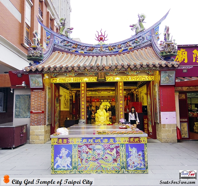 City God Temple of Taipei
