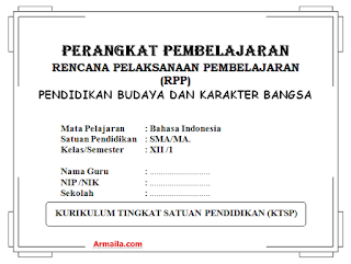 Download RPP KTSP Bahasa Indonesia Kelas XII SMA