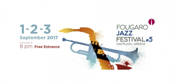 """FOUGARO JAZZ FESTIVAL"": 1 έως 3 Σεπτεμβρίου"