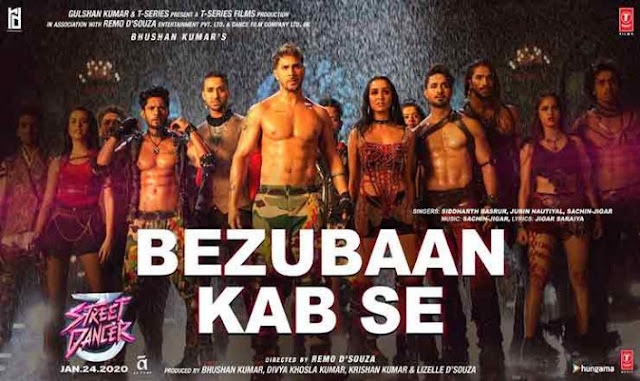 Bejuban Kab se Mai Raha Ringtone Download