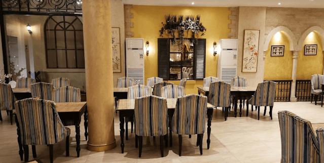مطعم الريف اللبناني