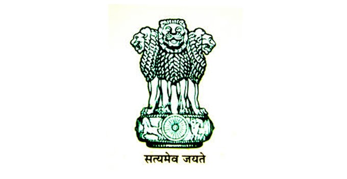 Department of Trade, Commerce & Industries, Manipur Recruitment 2021 Instructor, Librarian cum Curator, Store keeper & Other – 50 Posts dcimanipur.gov.in Last Date 26-04-2021