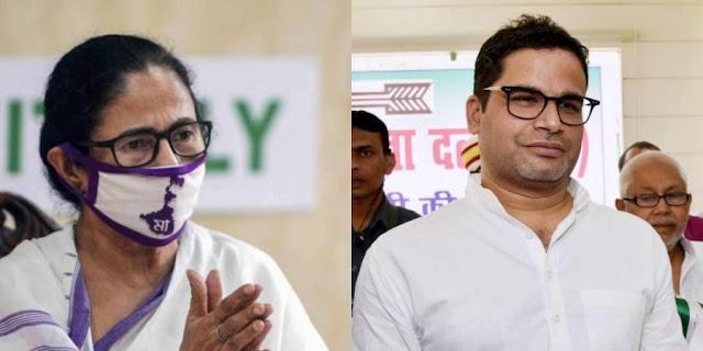 Prashant Kishor has left Mamata to join Amarinder - BJP takes dig at poll strategist