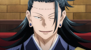 Hellominju.com: 呪術廻戦   第5話「呪胎戴天-弐-」 先行カット&あらすじ   Jujutsu Kaisen Episodes   Hello Anime !