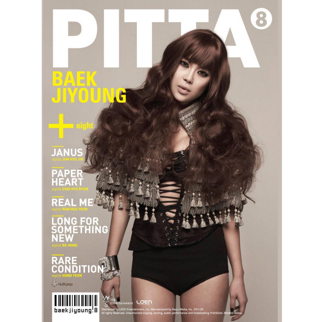 Baek Ji Young – Vol.8 Pitta