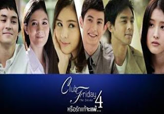 SINOPSIS Tentang Club Friday The Series 4 Episode 1 - Terakhir