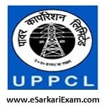 UPPCL APS, ARO Admit Card