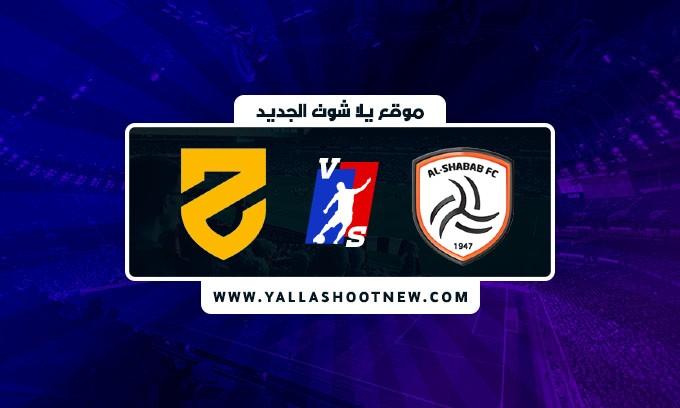 نتيحة مباراة الشباب والحزم اليوم 2021/9/12 في الدوري السعودي