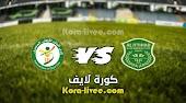 نتيجة مباراة الاتحاد السكندري والبنك الأهلي الاثنين 15-3 في الدوري المصري