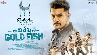 Operation Gold Fish  Box Office, Budget, Hit or Flop, Predictions, Posters, Cast & Crew, Release, Story, Wiki