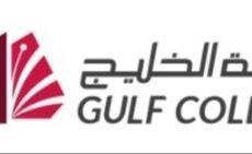 كلية الخليج Gulf College – وظائف شاغرة