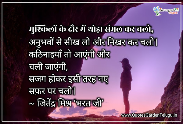 good-morning-hindi-shayari-download