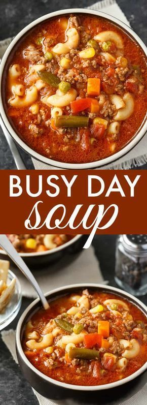 An easy soup recipe your family will love! It's quick to make and takes little effort. Perfect for those busy weeknights.
