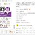 連韓國人都驚呆的韓文單字心智地圖(附17張超好學全彩心智地圖拉頁+1CD+VRP虛擬點讀筆App)