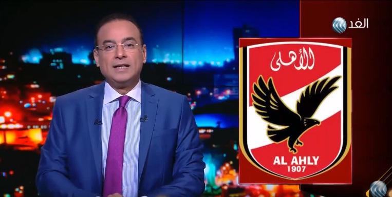 برنامج ساعة من مصر حلقة الخميس 30-11-2017 مع محمد المغربى
