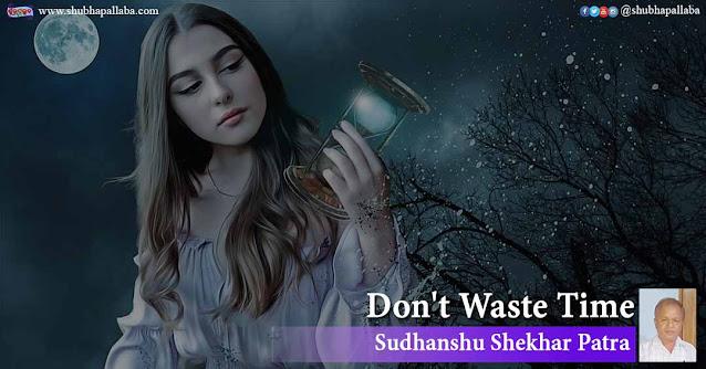 Don't Waste Time - A poem by Sudhanshu Shekhar Patra