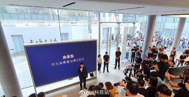 opening of the huawei global flagship store