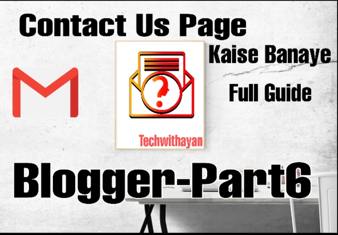 Contact US Page kaise banaye blogger blog mein full guide in hindi