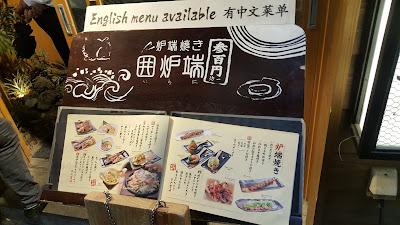 Menu di restoran yang kukunjungi. Bisa baca ga?