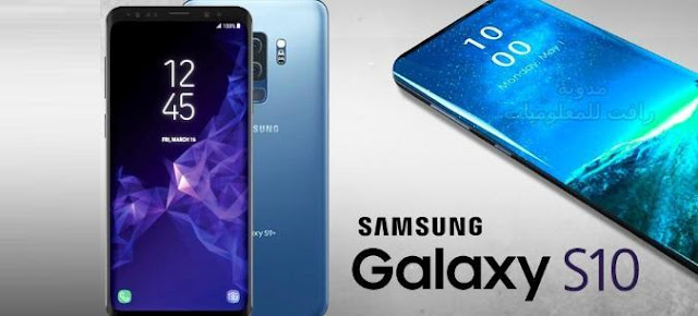 http://www.rftsite.com/2019/01/photos-leaked-galaxy-s10.html