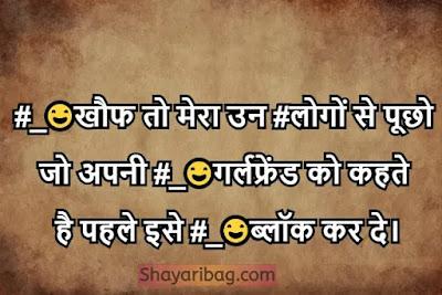 Royal Attitude Shayari For Instagram