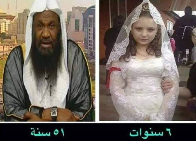 saudi man marrried 6 year old