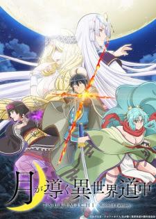 الحلقة  2  من انمي Tsuki ga Michibiku Isekai Douchuu مترجم