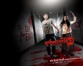 komedi horor thailand Rahtree Reborn & Revenge