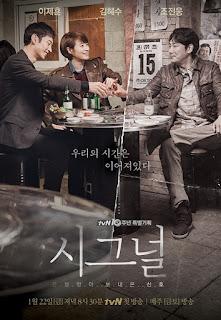 Signal (Korean Series)