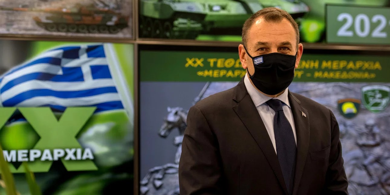 """Ο Παναγιωτόπουλος στην τηλεδιάσκεψη του """"Τask Force Takuba"""""""