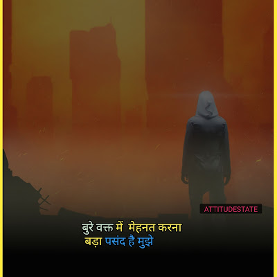 Motivational Quotes Archives - Shayari Guru, Best