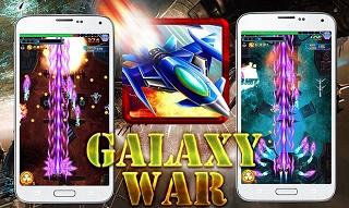 game perang pesawat android