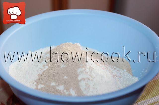 рецепт вкусного дрожжевого теста с пошаговыми фото