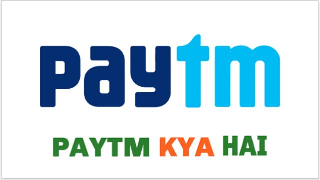 Paytm Kya Hai ? What is Paytm
