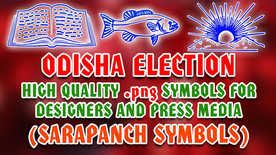 Download High Quality Election Symbol (Sarapanch) For Designers & Press Media