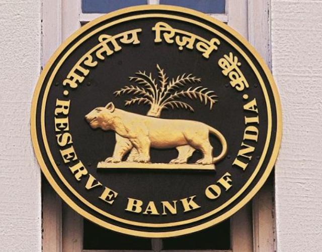 RBI - Reserve Bank of India (भारतीय रिज़र्व बैंक)