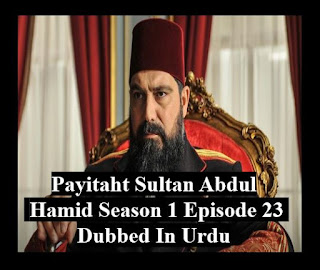 Payitaht Sultan Abdul hamid In Urdu Season 01 / Episode 23