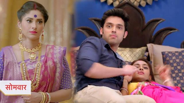 Spoiler Alert : Mohini miffed with Anurag Prerna's eternal romance in Kasauti Zindagi Ki 2