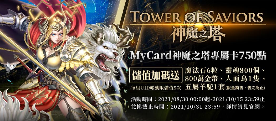 MyCard Malaysia