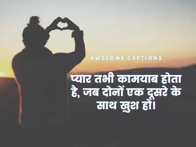 best love shayari image