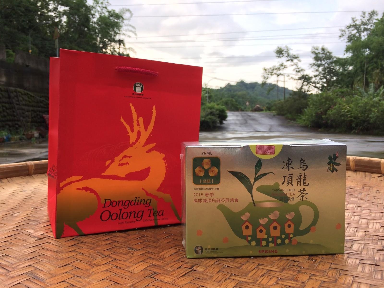 2015 鹿谷鄉農會 茶葉禮盒