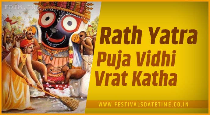 Rath Yatra Puja Vidhi and Rath Yatra Vrat Katha