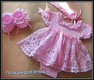 bodi-plate-dlya-devochki | tricô | tricotare | การถัก